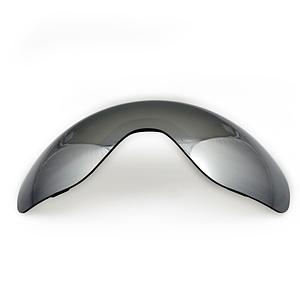 Silver Chrome Mirror Lens